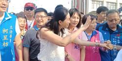 李佳芬:人民樸實勤奮善良 台灣一定會更好