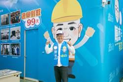 全國總工會理事長陳杰為勞工請命 爭取全民加薪