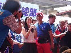 李佳芬呼吁:用正向态度为台湾开辟光明的道路