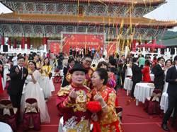 「幸福萬年‧古城結褵」高雄市民集團婚禮左營孔廟登場