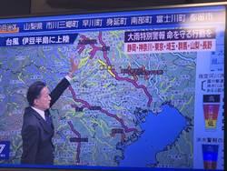 強颱哈吉貝登陸日本已1死51傷  恐造成數10年1度的大災害
