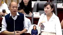 韓國瑜選總統結局 黃捷驚人一語吐露心聲?