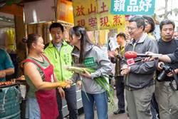 卓榮泰陪賴品妤掃街  熱情攤販送蘿蔔、大蒜