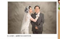 71歲拿督好勇猛!29歲女星新婚3月一舉得男