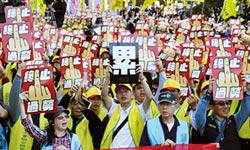民進黨後援會遍地開花 挽回甘苦人的心