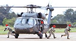 黑鷹直升機 10月30日成軍