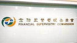 金融資安監控中心 又找銀行要錢