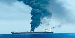 紅海遇恐攻 伊朗油輪爆炸