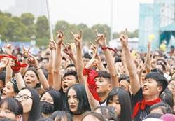 歌手流量 轉化數位音樂銷量