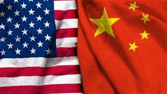 中時專欄:范疇》分裂美國?冷眼看美中文明衝突