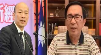 阿扁民調預測韓選情 網友反應竟一面倒?