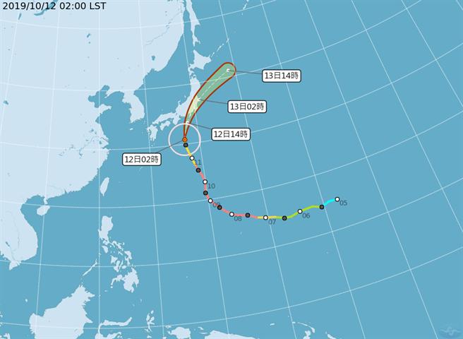 哈吉貝颱風,將朝北通過日本。(翻攝自中央氣象局/林良齊台北傳真)
