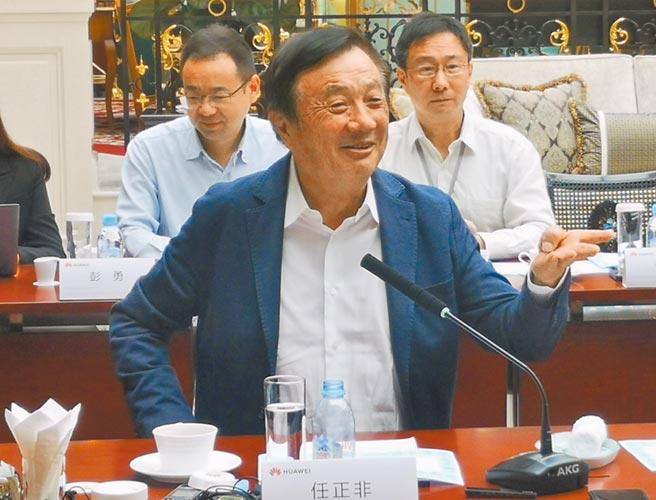 華為CEO任正非自稱親美,圖為5月21日,他表示面對美國為期90天的「臨時通用許可」,企業最重要的是把自己能做的事做好。 (新華社)