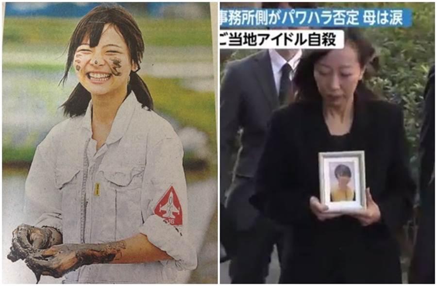 大本萌景去年自殺身亡(左),母親帶著她遺照出庭控告經紀公司害死女兒。(取自日網)