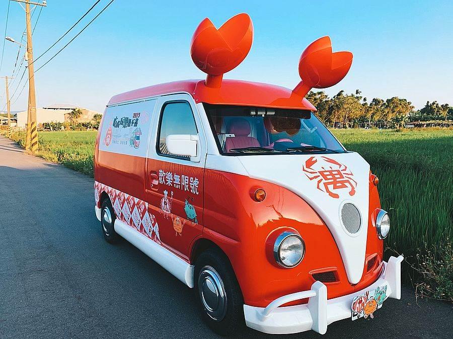 這波萬里蟹宣傳活動,將由這部行動胖卡來帶動,現場除了有萬里蟹相關料理介紹外,也提供VR體感遊戲互動。(圖取自新北市漁業處官網)