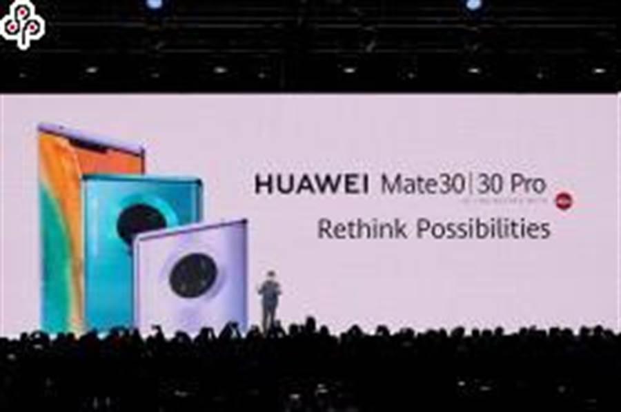 今年9月,華為公司在德國慕尼黑面向全球發布了其最新旗艦手機,圖為華為消費者業務CEO余承東介紹全新的Mate30系列。(中新社)