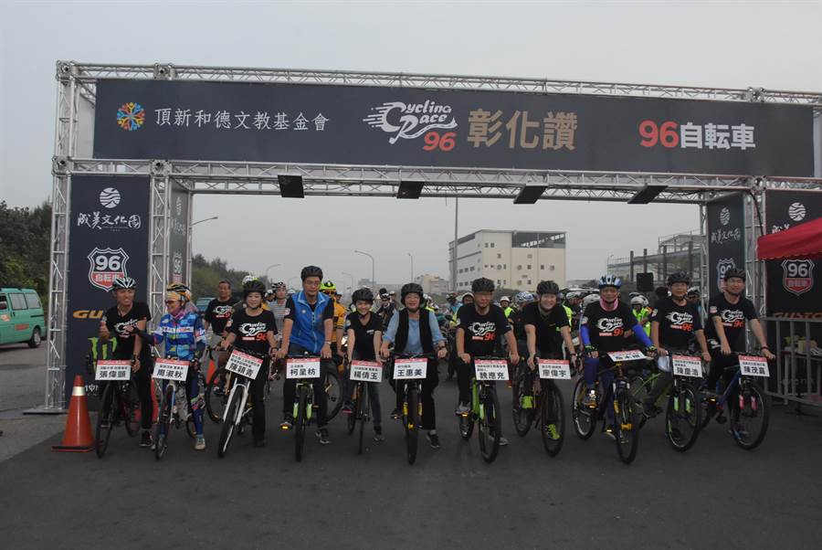 2019全台最大自行車嘉年華上午在彰濱工業區登場,2500名自行車友在國際級ARTC車輛測試研究中心封閉的優質車道體驗競速快感。(謝瓊雲攝)