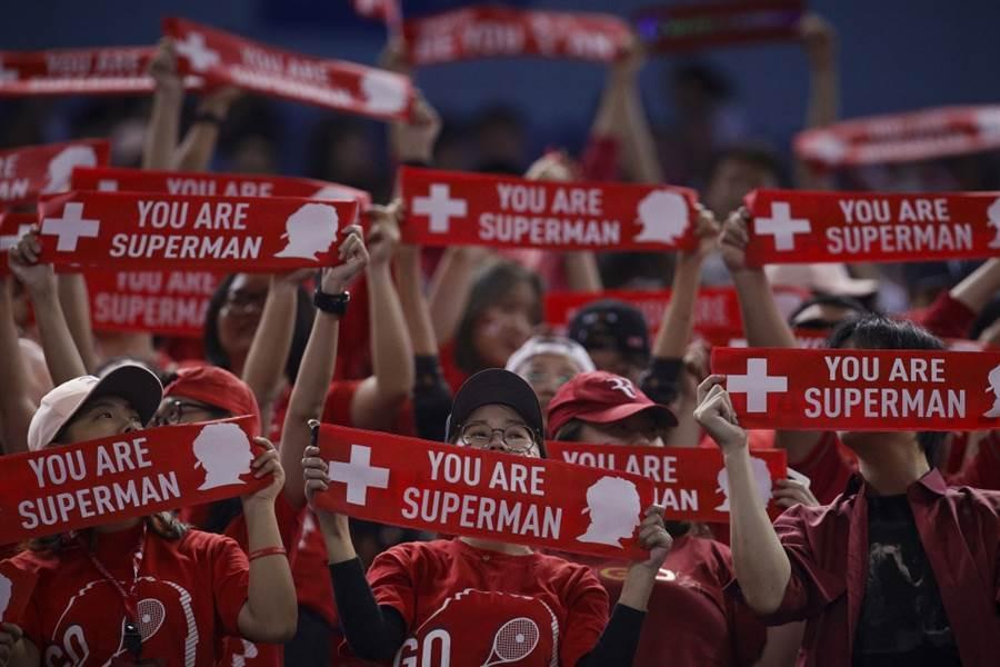 上海球迷舉著瑞士超人的標語聲援費德勒。(美聯社資料照)