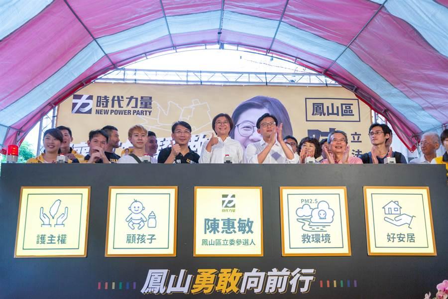 成立大會最高潮,陳惠敏與眾人一同點亮「護主權、顧孩子、救環境、好安居」的四個政策目標大燈。(袁庭堯攝)