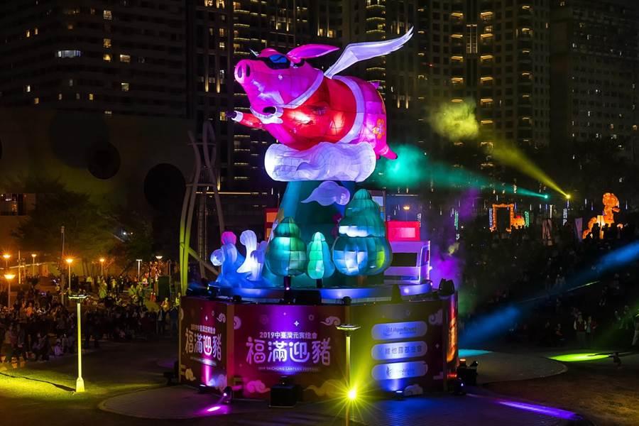 2019中台灣元宵燈會於台中市文心森林公園舉行,該場地也是2020燈會副展區。(盧金足攝)