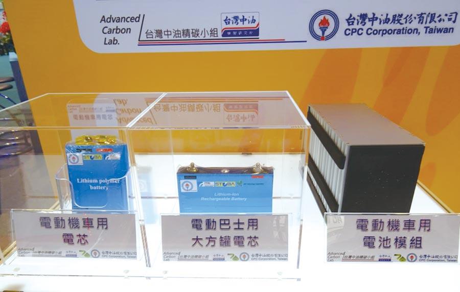 中油重質油再利用研發出較高效能的電池材料。圖/中油提供