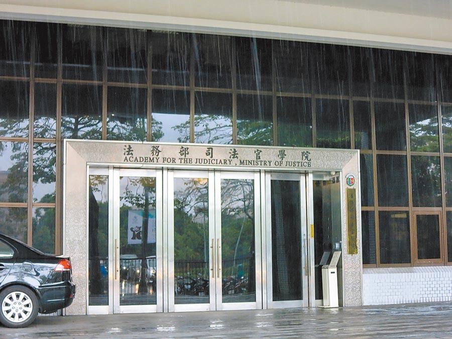 法務部司法官學院的犯罪防制研究中心,為刑事政策制定提供重要參考。(張孝義攝)