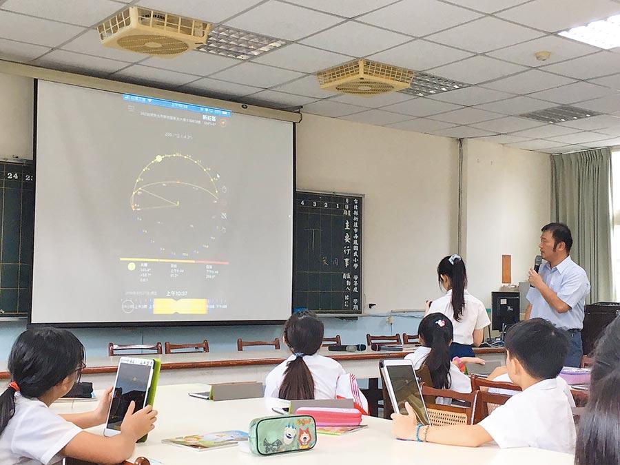 數位學習已成不可抵擋趨勢。(新北市丹鳳國小提供/林志成台北傳真)