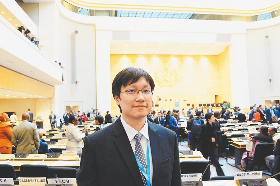 2016年林詠青出席世界衛生大會(WHA)。(林詠青提供)