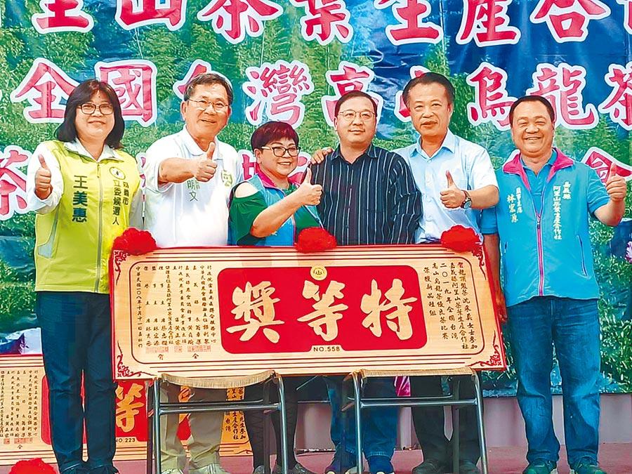新品種組由龍頂製茶沈采真獲得特等獎,沈采真的丈夫王文雄(右三)代表太太出席領獎。(張毓翎攝)