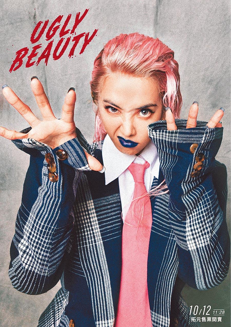 蔡依林巡迴演唱會今日門票將開賣,宣傳照中對著鏡頭張牙舞爪。(凌時差提供)