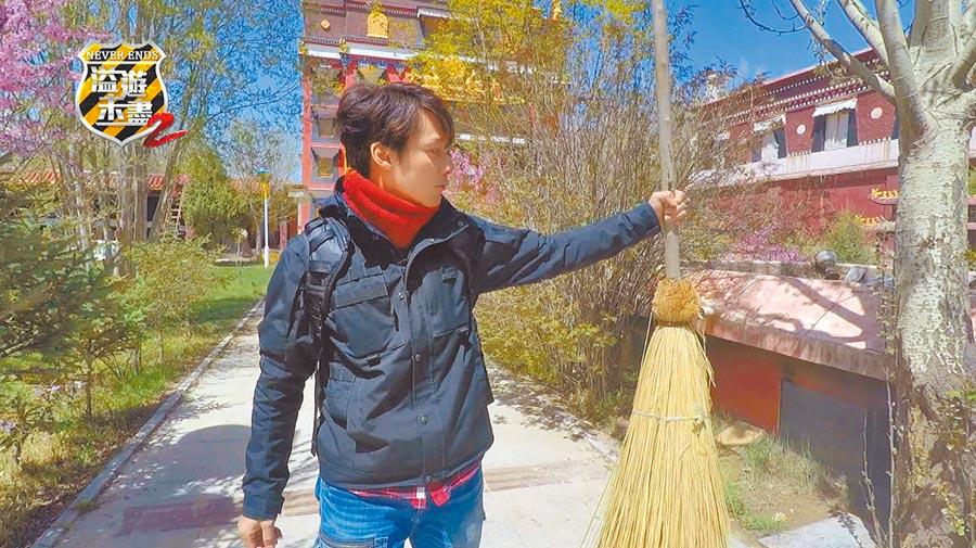 廖科溢當起掃地僧,打趣地說自己已修得驚人臂力。(亞洲旅遊台提供)