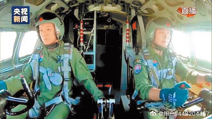 轟-6N的駕駛艙。(取自新浪微博@用戶6448204467)