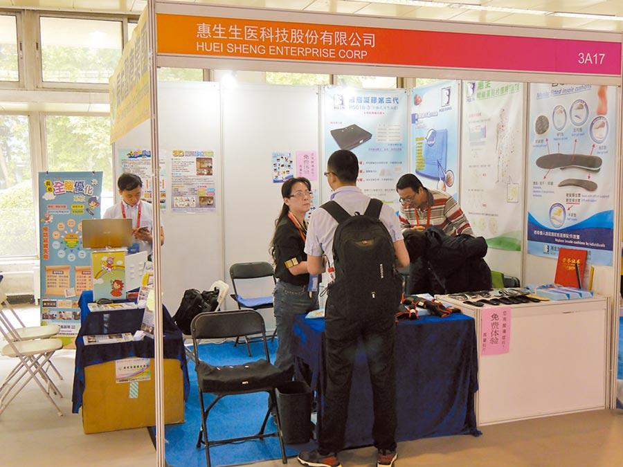 台灣廠商踴躍參與中國國際老齡產業博覽會。(記者張國威攝)