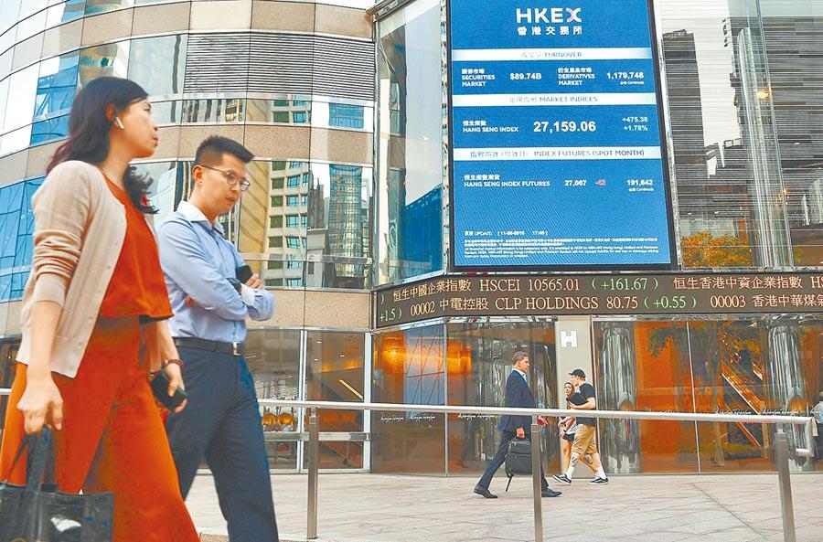 分析師猜測,港交所可能再次提案併購倫交所。圖為民眾經過香港交易所外。(中新社資料照片)