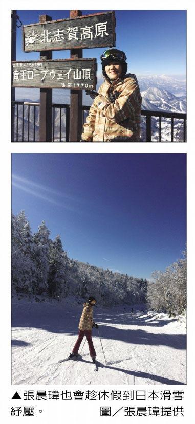 張晨瑋也會趁休假到日本滑雪紓壓。圖/張晨瑋提供