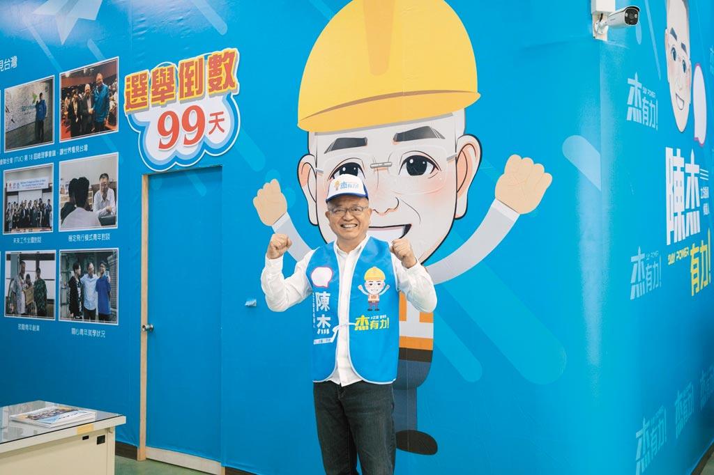 全國總工會理事長陳杰呼籲政府鼓勵企業為全體勞工加薪10%,4年內朝向月薪4萬元邁進。(謝瓊雲攝)