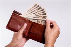 40歲女薪水4萬崩潰 被企業家狠酸