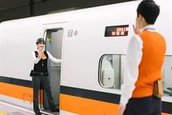 國慶收假日 高鐵今再加開2班車