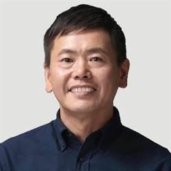 中選會委員提名親綠學者 藍委:公然違法