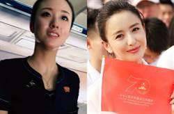 北韓空姐撞臉新疆女神 揭密最神秘「高麗航空商務艙」