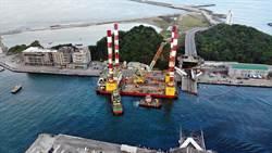 南方澳跨港大橋拆除 預計10月底清除
