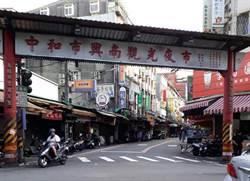 中和興南夜市 11月試辦周末晚間行人徒步區