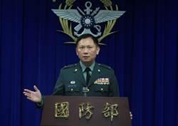 國防部:謾罵攻訐不足取 籲國人支持國防