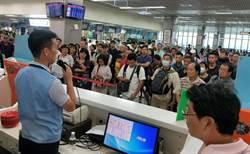 國慶連假結束 金門加班機疏運旅客