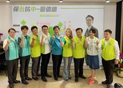 再戰台中 林佳龍攜3立委參選人組「抗中保台」鐵三角