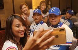 《時來運轉》單場暨場中投注 棒球亞錦賽挺中華隊