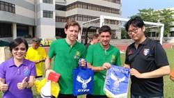 世界盃資格賽戰中華 「澳」客先當親善大使