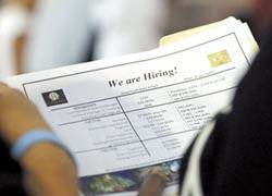 半世紀最低的失業率?