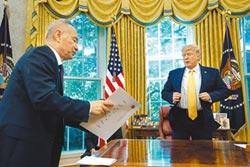 貿易戰延燒數月 川普宣布暫緩加稅 陸美敲定第一階段協議
