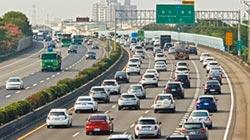 收假嘍 上午10時前免收費 建議提前出發 國道下午北返車多 避開9地雷路段